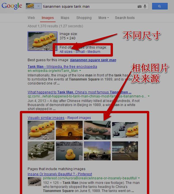 谷歌搜索图片原图